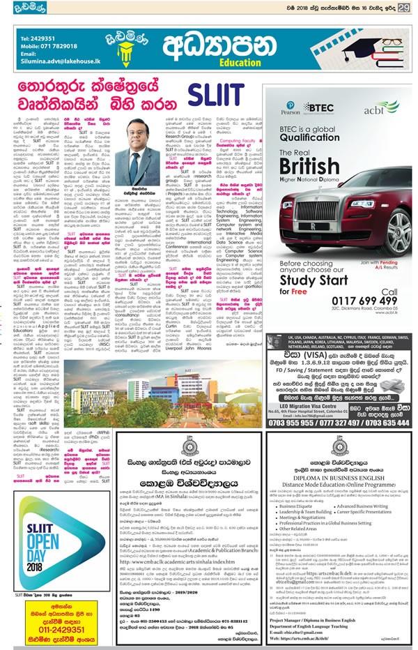 Interview-with-Prof.-Chandimal-Jayawardena