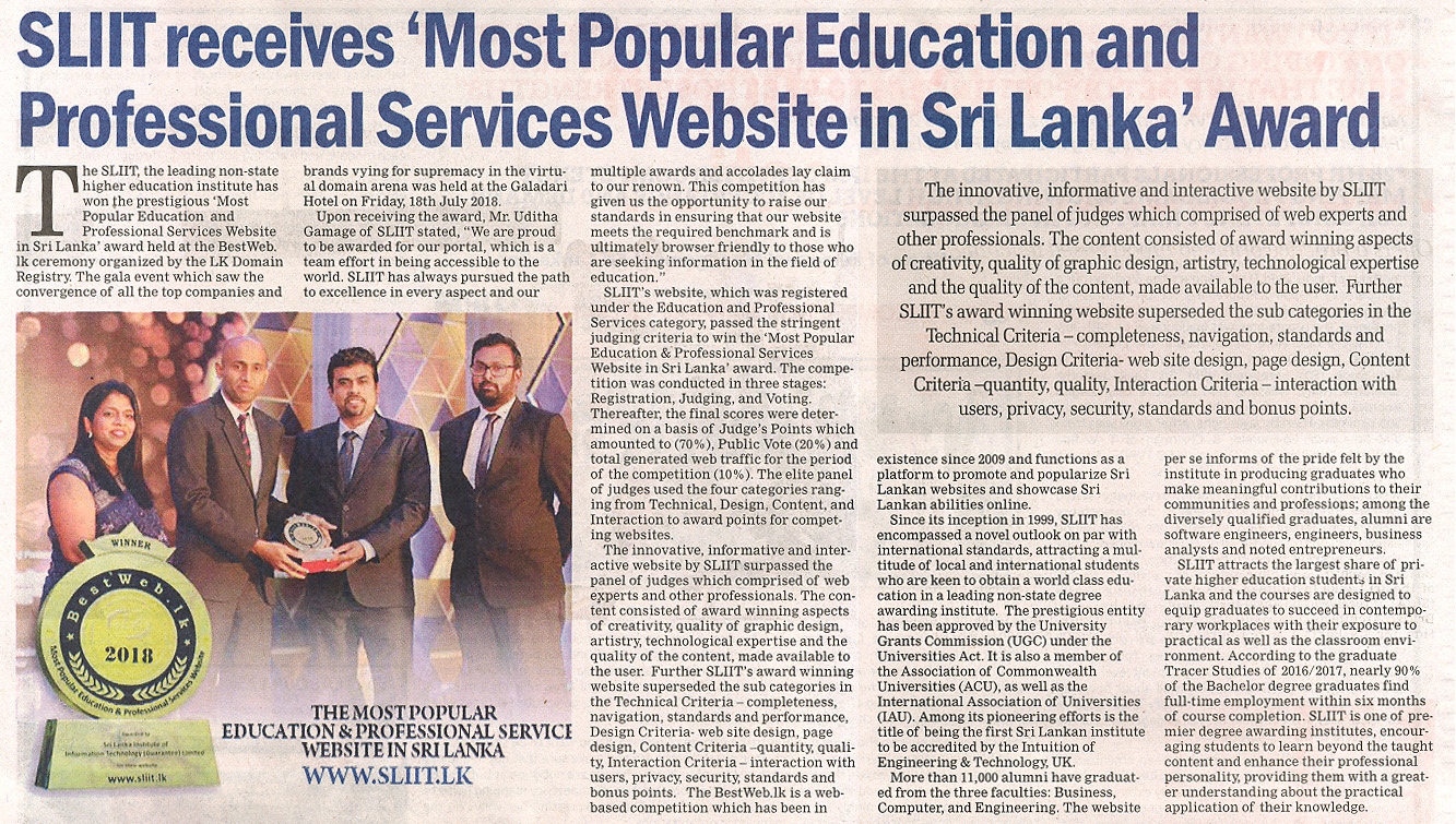 SLIIT-Recives-Most-Popular-Education-Professional-Services-Website-in-Sri-Lanka-Sunday-Times-05-08-2018