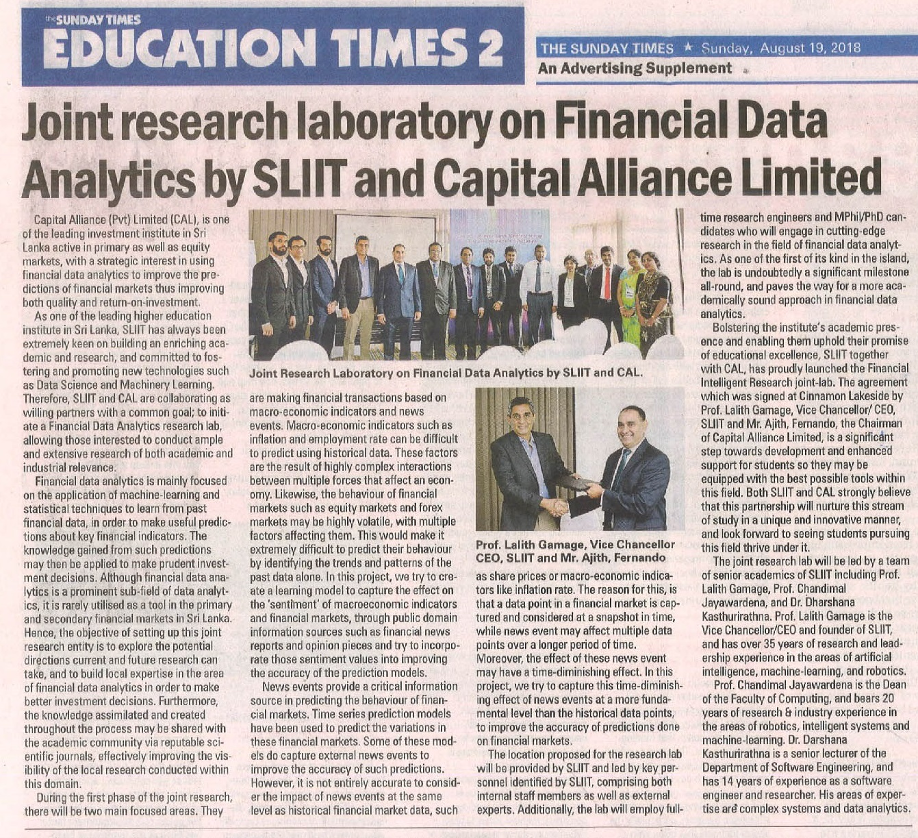 Joint-Research-Laboratory-on-Financial-Data-Analytics-by-SLIIT-and-Capital-Alliance-Limited-Sunday-Times-19.08.2018