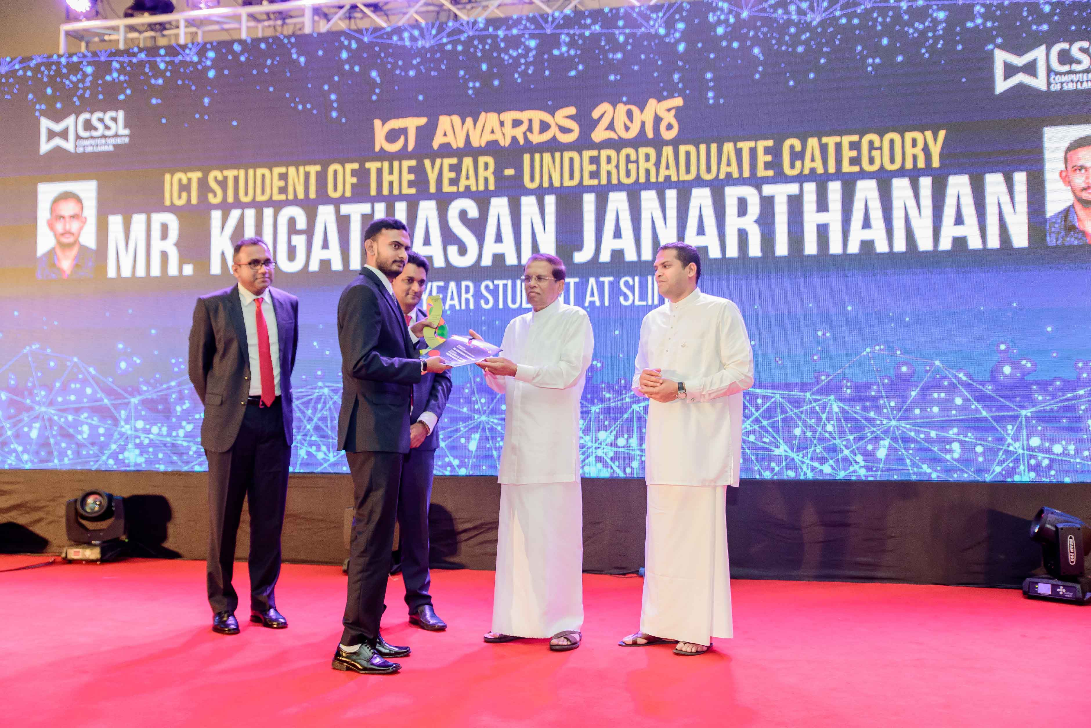 ICT-Student-of-the-year-Undergradaute