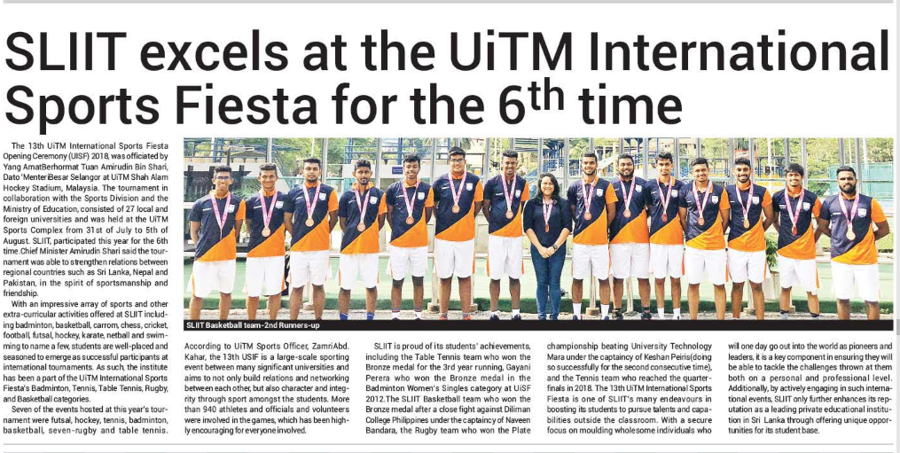 SLIIT-Excels-at-the-UITM-International-Sports-Fiesta-for-the-6th-Time-Ceylon-Today-9.9.20181