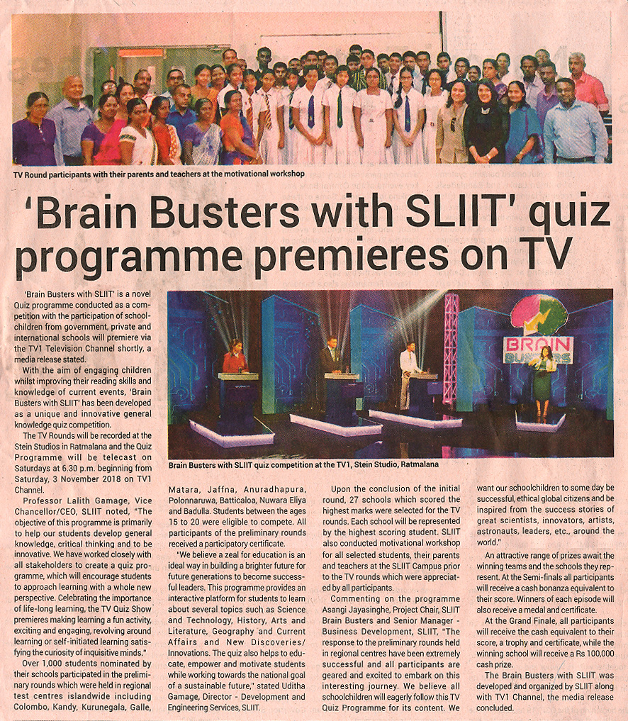 Brain-Busters-with-SLIIT-Quiz-Programme-Premieres-on-TV-Ceylon-Today-09-11-2018