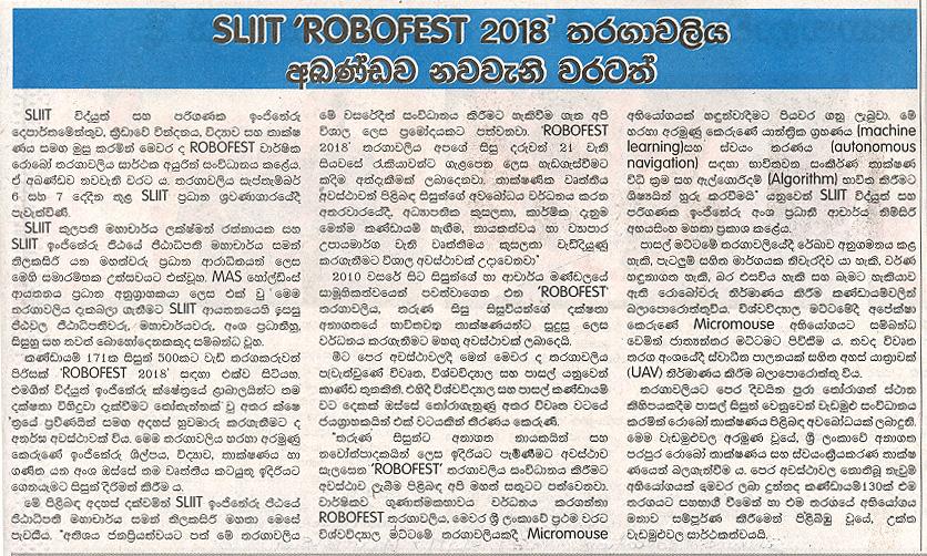 SLIIT-Robofest-2018-Silumina-14-10-2018