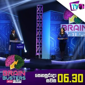 Fourth-Episode-of-Brain-Busters