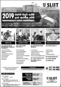 Enrollment-for-January-intake-2019-sinhala-add