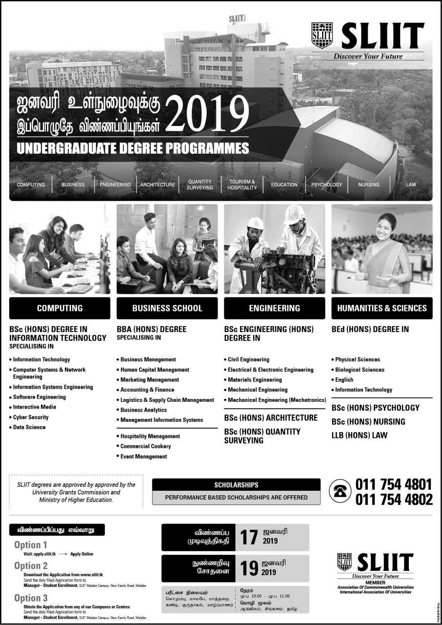 Enrollment-for-January-intake-2019-tamil-add