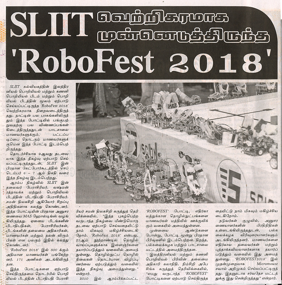 SLIIT-Robofest-Thinakaran-03-10-2018