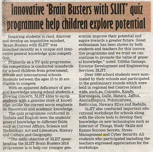 Innovative-Brain-Busters-with-SLIIT-Quiz-Programme-help-Children-Explore-Potential-The-Island-06-10-2018