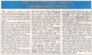 SLIIT-Robofest-2018-Competition-Silumina-14-10-2018