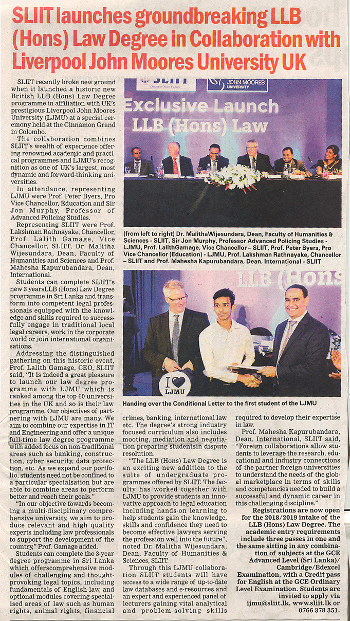 SLIIT-Launches-Groundbreaking-LLBHons-Law-Degree-in-Collaboration-with-Liverpool-John-Moores-University-UK-Sunday-Times-07-10-2018