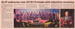 SLIIT-Welcomes-New-201819-Intake-with-Induction-Ceremony-Ceylon-Today-21-11-2018