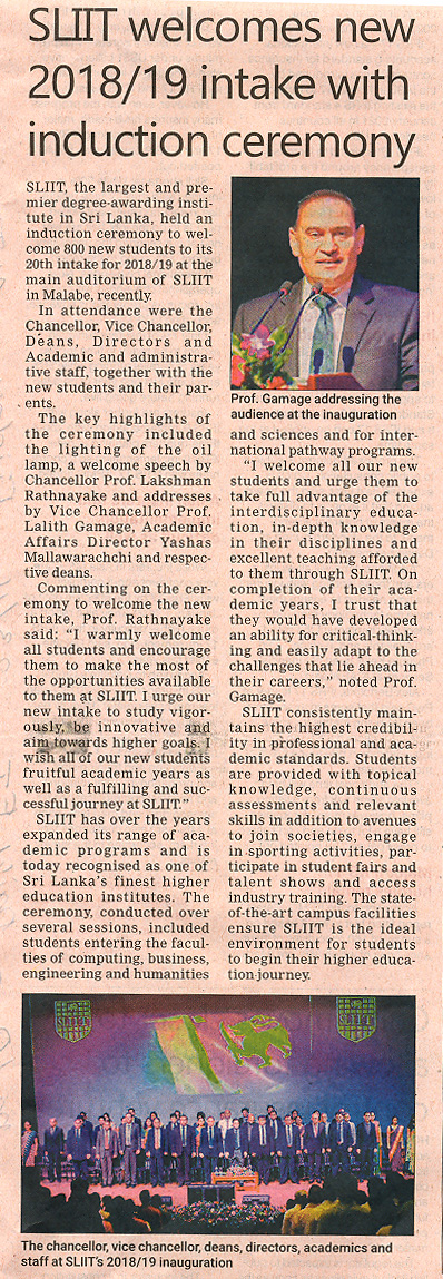 SLIIT-Welcomes-New-2018-19-Intake-with-Induction-Ceremony-Daily-FT-23-11-2018