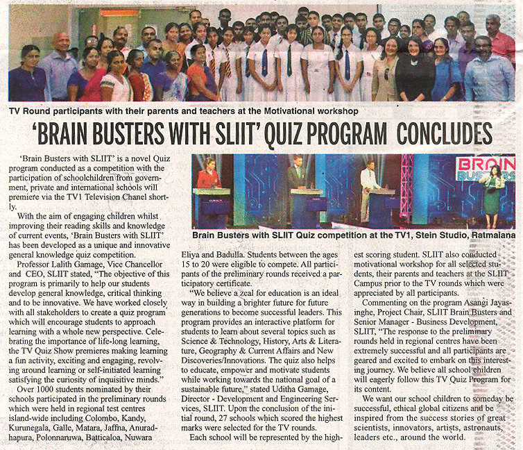 Brain-Busters-with-SLIIT-Quiz-Program-Concludes-Daily-News-15-11-2018
