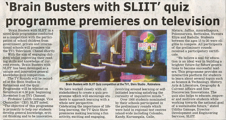 Brain-Busters-with-SLIIT-Quiz-Programme-Premieres-on-Television-The-Island-09-11-2018
