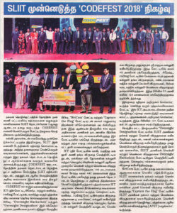 SLIIT-CODEFEST-2018-Sunday-Thinakkural-04-11-2018