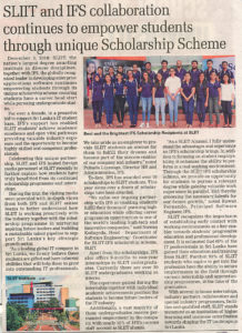 SLIIT-and-IFS-Collaboration-Continues-to-Empower-Students-through-Unique-Scholarship-Scheme-Sunday-Times-09-12-2018