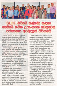 SLIIT-Funded-Grant-Pioneers-Research-to-Develop-Autism-Assessment-Tool-Daily-Maubima-09-01-2019