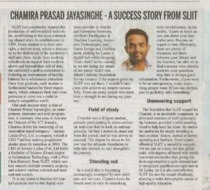 Chamira-Prasad-Jayasinghe-A-Success-Story-from-SLIIT-Daily-News-17.01.2019