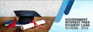 SLIIT-Interest-Free-Student-Loan-Scheme-Srilanka