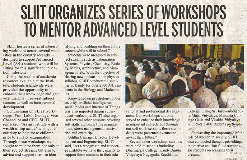 SLIIT-Organizes-Series-of-Workshops-to-Mentor-Advanced-Level-Students-Daily-News-12-03-2019