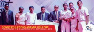 SLIIT-Soft-Skils-2019-School-winner-compitition