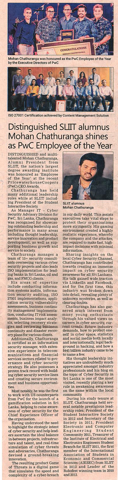 SLIIT-Alumnus-Mohan-Chathuranga-named-PwC-Employee-of-the-Year-Daily-FT-09-01-20191