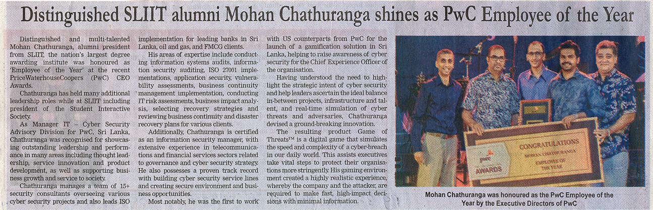SLIIT-Alumnus-Mohan-Chathuranga-named-PwC-Employee-of-the-Year-The-Island-09-01-2019