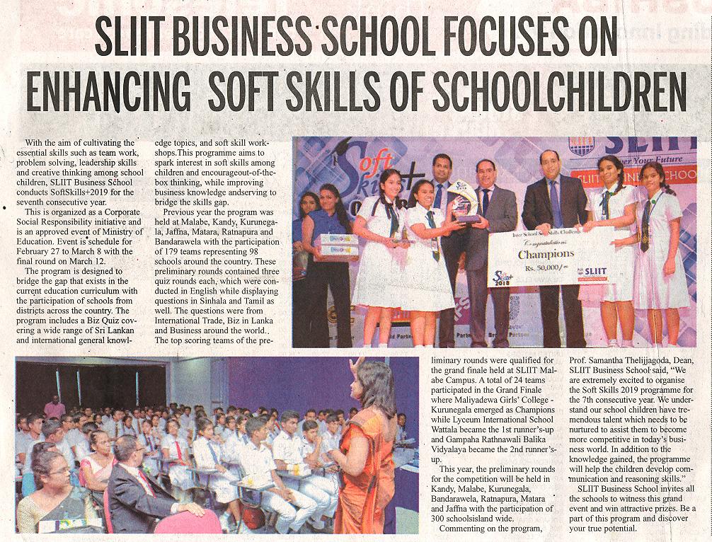 SLIIT-Business-School-Focuses-on-Enhancing-Soft-Skills-of-School-Children-Daily-Mirror-25-01-2019