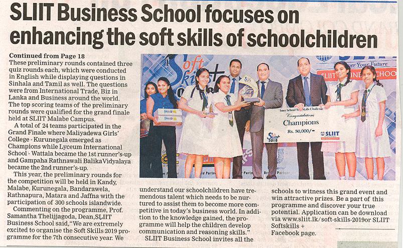 SLIIT-Business-School-Focuses-on-Enhancing-Soft-Skills-of-School-Children-Sunday-Times-27-01-2019
