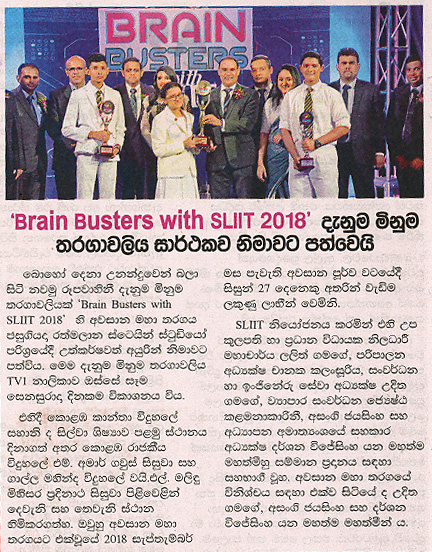 Brain-Busters-with-SLIIT-2018-Weekend-Aruna-24-03-2019