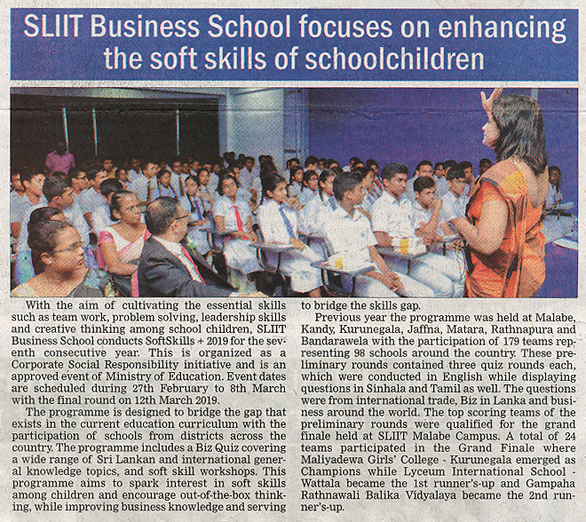 SLIIT-Business-School-Focuses-on-Enhancing-Soft-Skills-of-School-Children-The-Island-25-01-2019