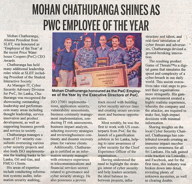 SLIIT-Alumnus-Mohan-Chathuranga-named-PwC-Employee-of-the-Year-Daily-News-10-01-2019