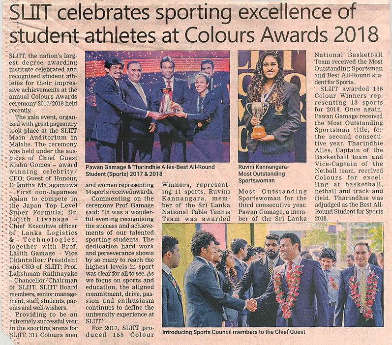 SLIIT-Celebrates-Sporting-Excellence-of-Student-Athletes-at-Colours-Awards-2018-Daily-FT-18-01-2019