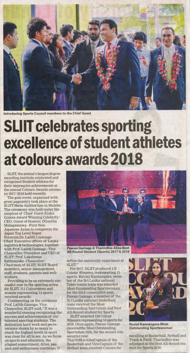 SLIIT-Celebrates-Sporting-Excellence-of-Student-Athletes-at-Colours-Awards-2018-Sunday-Times-20-01-2019
