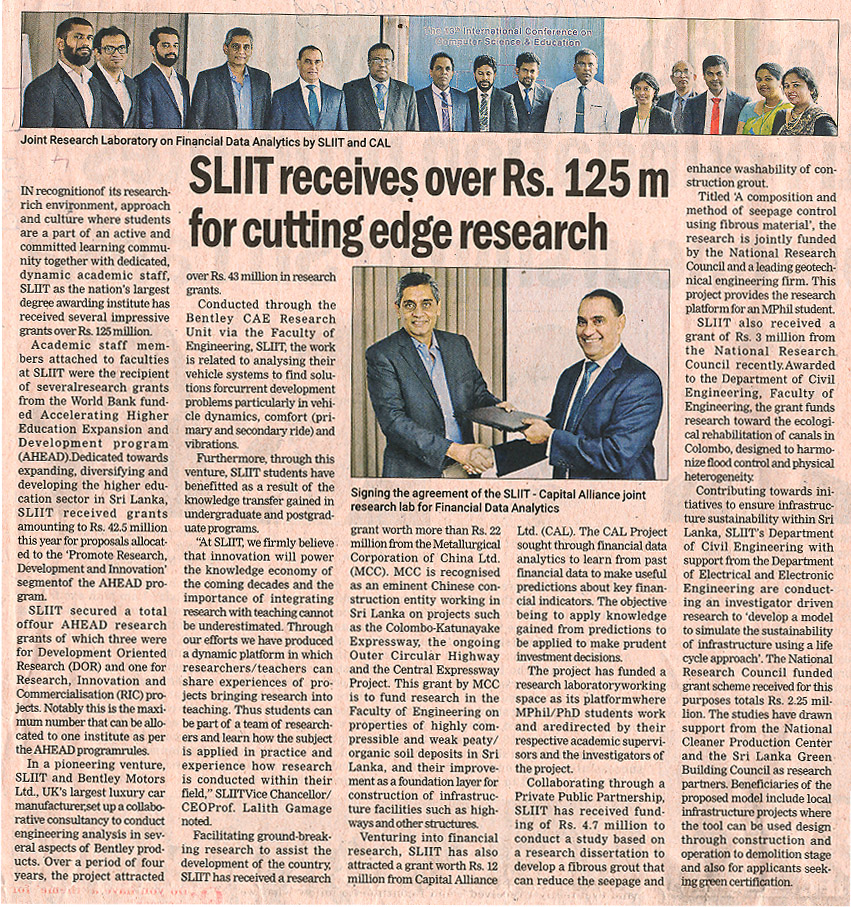 SLIIT-Rerceives-over-Rs.-125-Mn-for-Cutting-edge-Research-Daily-FT-09-07-2019