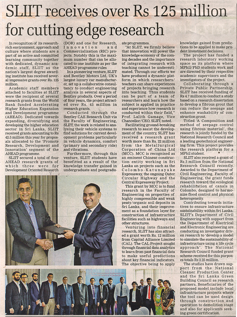 SLIIT-Rerceives-over-Rs.-125-Mn-for-Cutting-edge-Research-Sunday-Times-14-07-2019