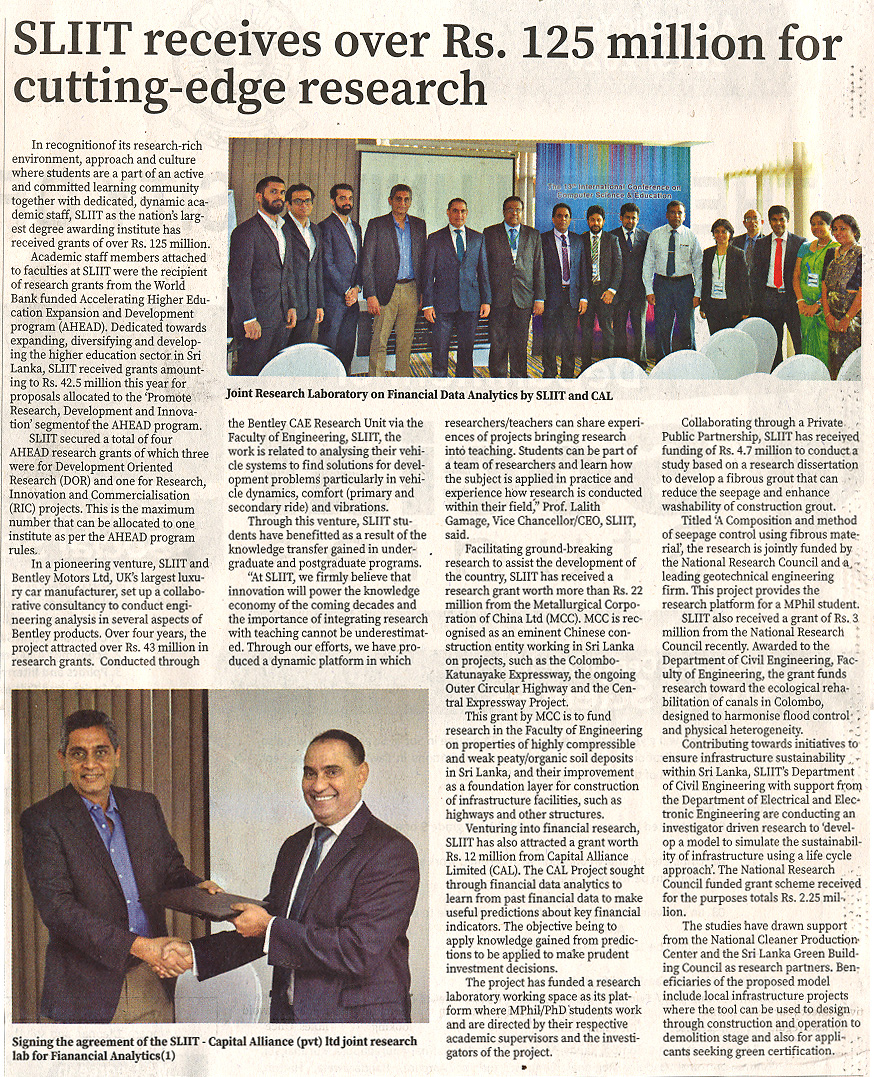 SLIIT-Rerceives-over-Rs.-125-Mn-for-Cutting-edge-Research-Sunday-Observer-14-07-2019