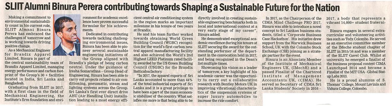 SLIIT-Alumnus-Binura-Perera-Contributing-towards-Shaping-Sustainable-Future-Sunday-Times-21-07-20191