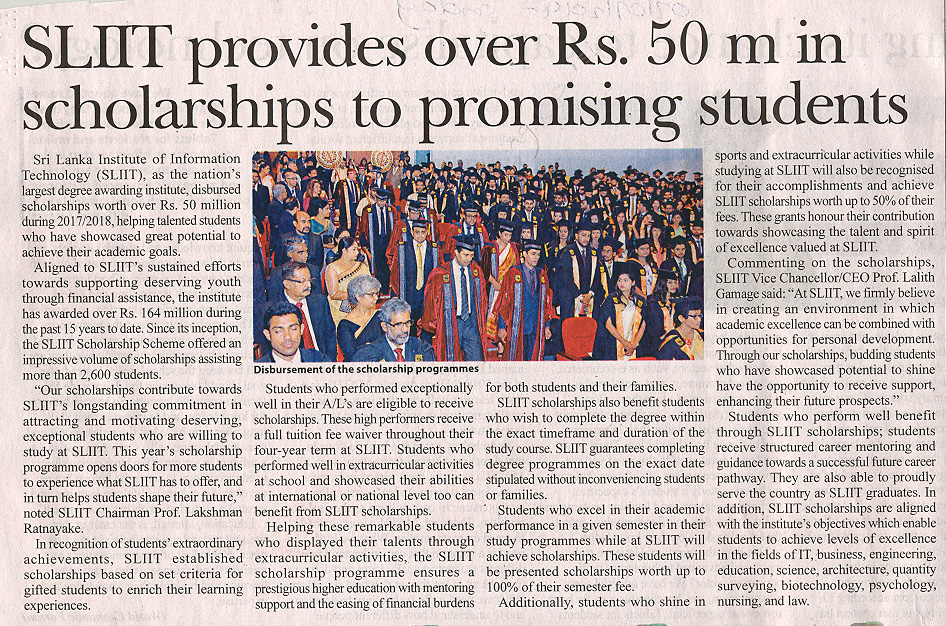 SLIIT-Provides-over-Rs.-50-mn-Worth-Scholarships-to-Promosing-Students-The-Sunday-Morning-07-07-2019