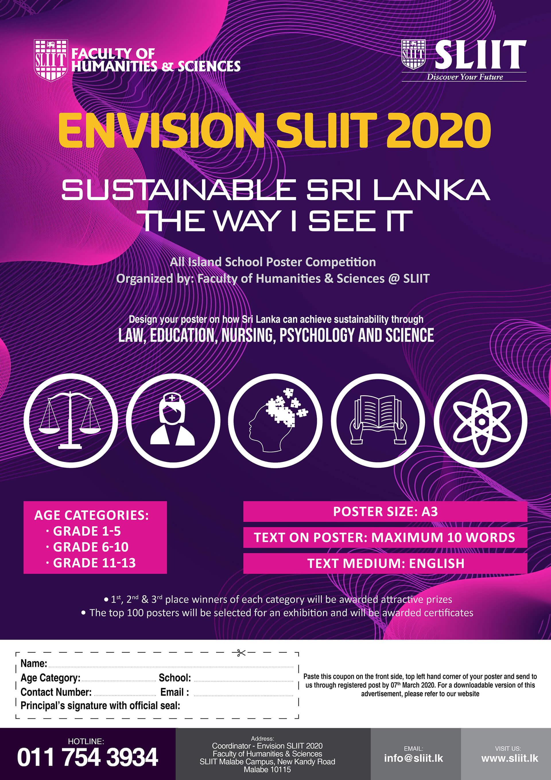 envision-sliit-2020-banner-eng
