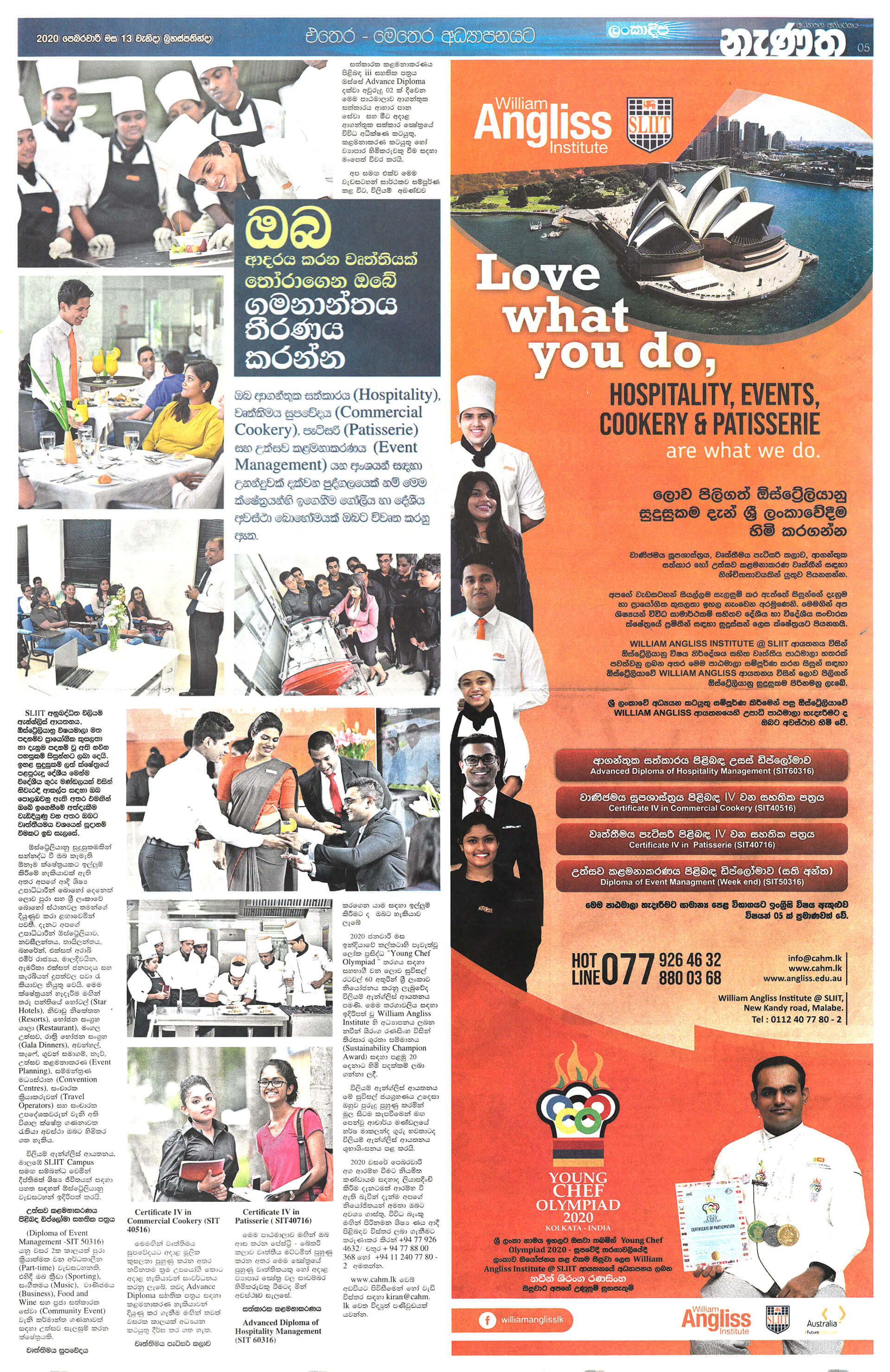 william-angliss-@-sliit-article-–-lankadeepa-paper-13th-february-2020 (1)