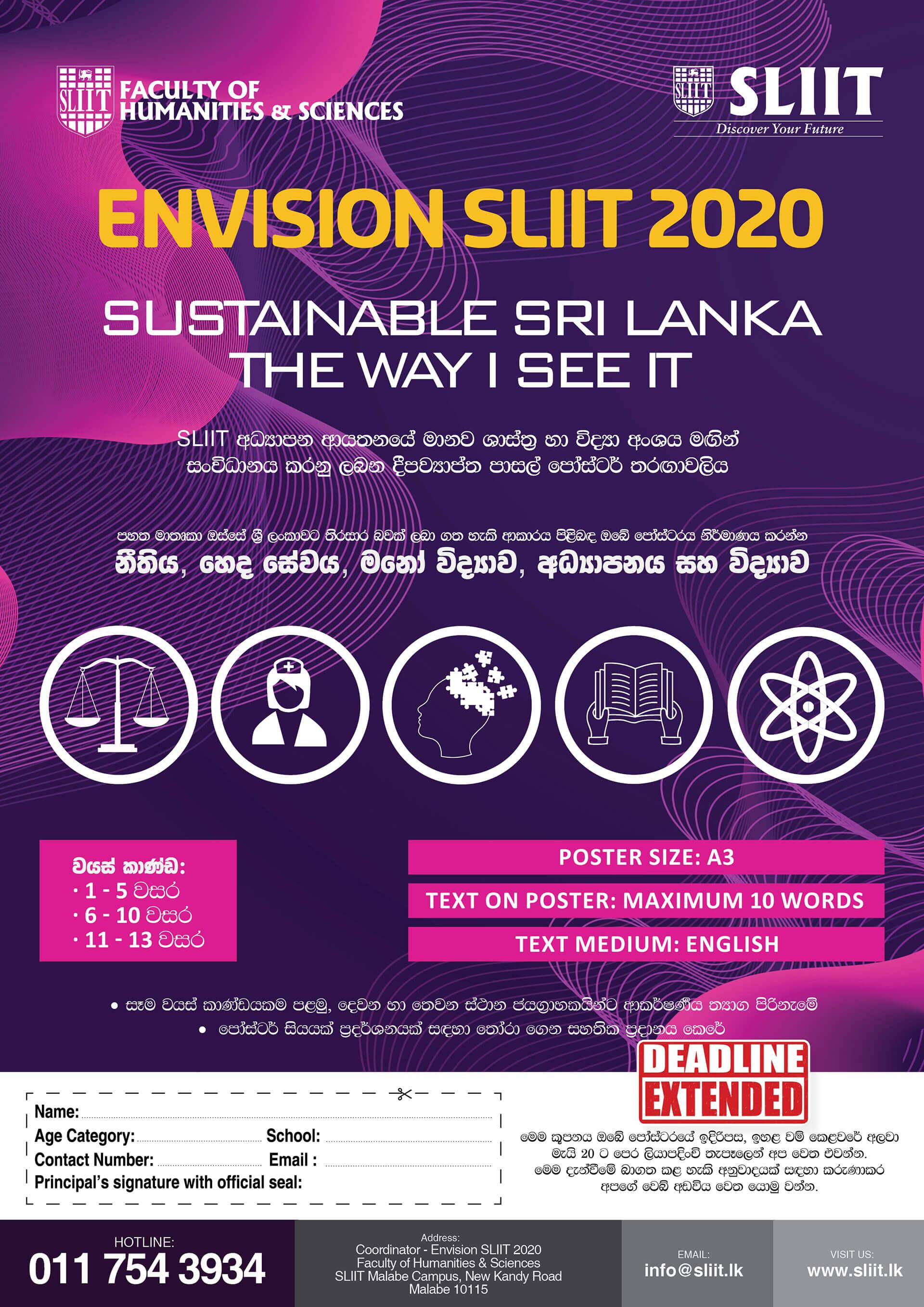 envision-sliit-2020-banner-sin