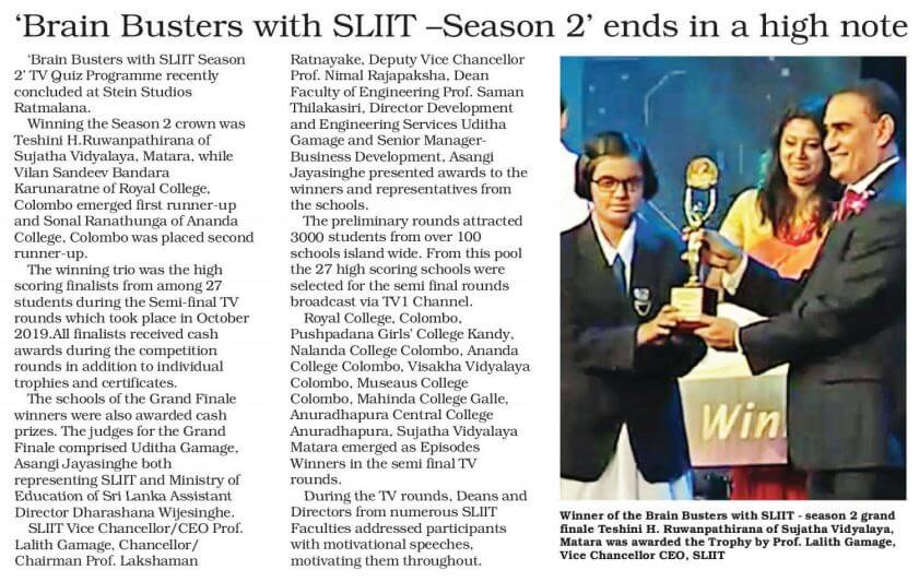 Brain-Busters-with-SLIIT-Season-2-Ends-in-High-Note-Daily-Ceylon-Today-28.05.2020