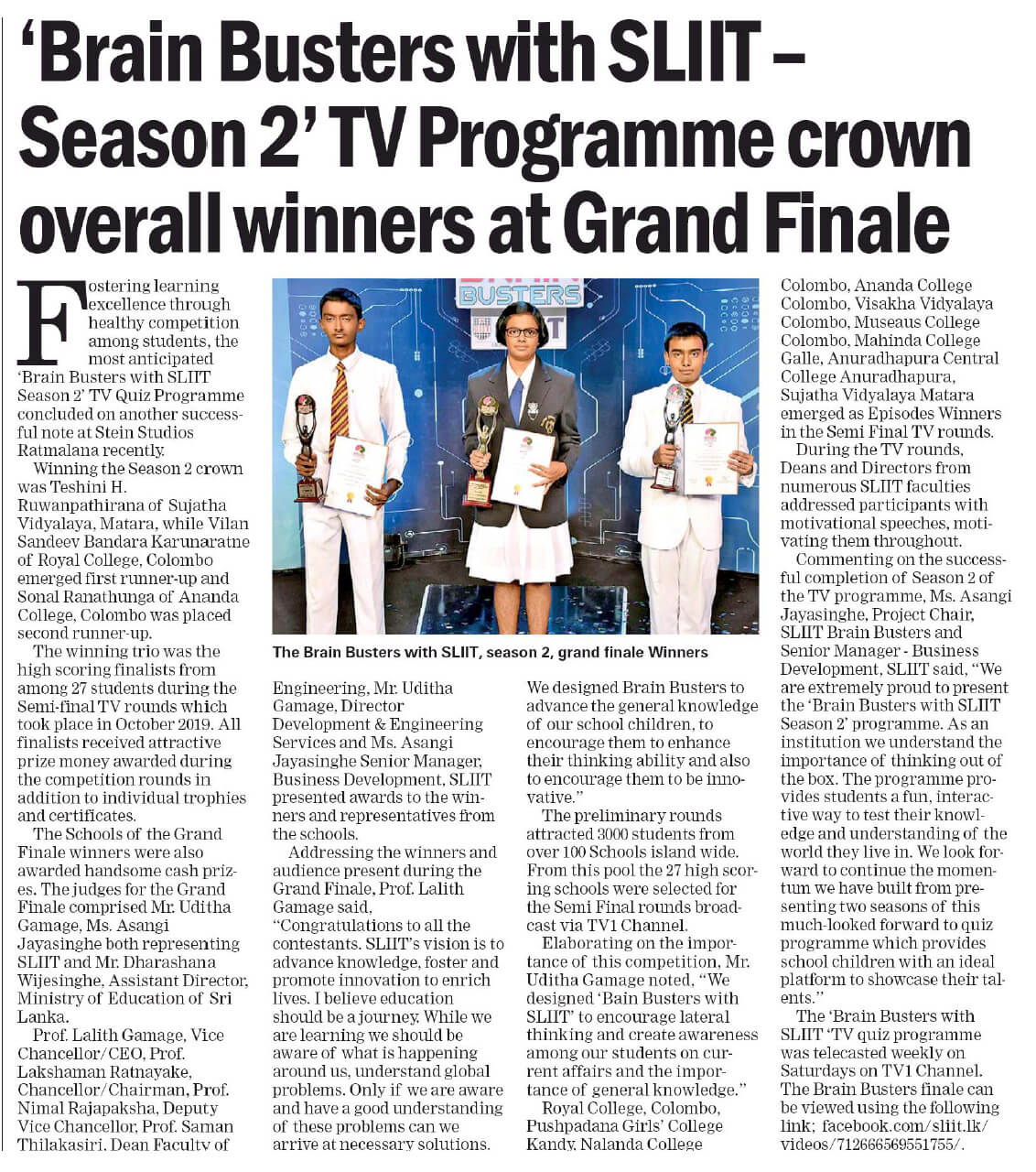 Brain-Busters-with-SLIIT-Season-2-Ends-in-High-Note-Sunday-Times-31.05.2020